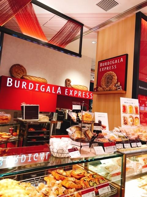 ブルディガラエクスプレス 京都 京名菓・名菜処 亰店 - 赤がかわいいお店です❤︎