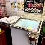 エムズ テーブル - アイスクリームバー