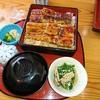 味処 銀の里 - 料理写真: