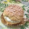 あぐりっと - 料理写真:ずんだクッキーシュークリーム ¥230