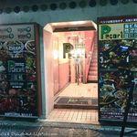 池袋 Cafe&Dining ペコリ - 外観