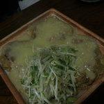 まきいし - 陶板焼ハンバーグ