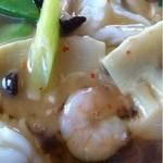 菜華 - 海鮮類の具