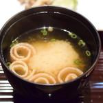 遊旬 こだま - 【日替りランチ@税込1,050円】味噌汁