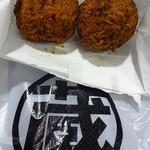 牛蔵売店 - 料理写真:牛メンチ 2個