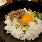 麺や いま村 - 玉子かけご飯