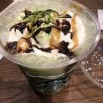 スターバックスコーヒー - 料理写真:大阪めっちゃ抹茶ラテ