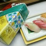 国民宿舎 鵜の岬 - お寿司3カン