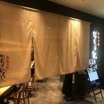 ひつまぶし名古屋備長 - グランフロント南館7階