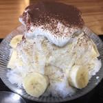 雪みるく - ミルクティーバナナ&ホイップ800円