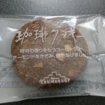 96698806 - 珈琲クッキー