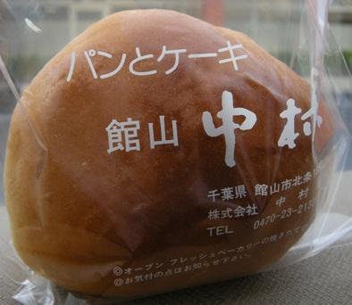 館山中村屋 館山バイパス店 : 中パンカフェ