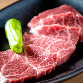 肉問屋が厳選したお肉を直送♪一人前480円〜