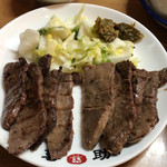 味の牛たん 喜助 - 牛タン炭火焼き 4枚8切れ 塩&味噌