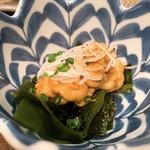 阿部寿司 - 白子醤油焼き