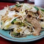 玉蘭 - 野菜炒め 650円。