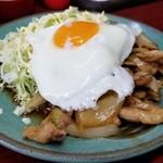 玉蘭 - 豚スタミナ焼き 700円。