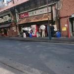 食安商店 -