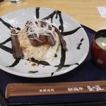長太屋 - 料理写真:松坂牛 炙り牛角煮丼