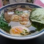 梅軒 - 塩海老ワンタン麺 900円也