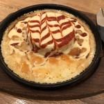赤白 - フレンチお好み焼き「サヴォア」ふんわりチーズのお好み焼き 860円