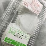 美好餅 - 大福1個¥130(税込)