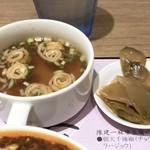96716717 - セットのスープと搾菜