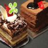 ブルーベリー - 料理写真:チョコビック、三島の石畳