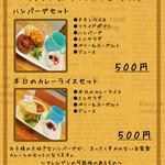 コーヒーと焼き菓子のお店 らぼラトリエ -