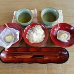 96723111 - 中山道大井宿にある老舗の和菓子屋さん大津屋さんで栗を満喫
