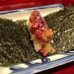 銀座 しのはら - 鮪とべったら漬けの手巻き寿司