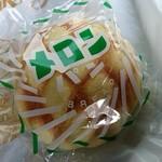 ブランジェ今見屋 - 料理写真:メロンパン 120円