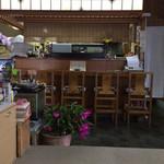 銀泉 - 店内2  カウンター席