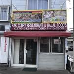 パクカレーレストラン -
