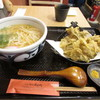 六甲道 うどんもんや - 料理写真:舞茸天と鶏天うどん