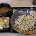 ゆで太郎 - 料理写真:タコと紅生姜のかきあげそば(冷)500円、クーポンカレー