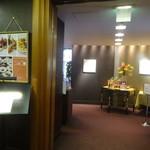 中野サンプラザ - 朝食会場のレストラン