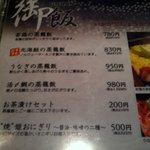 9673881 - ご飯もののページ