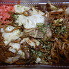 たこ焼大将 - 料理写真:300円だべ??