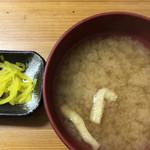 柳橋食堂 - 味噌汁とたくあん