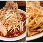 ラーメン マシンガン - 黒胡麻担々麺(期間限定メニュー)
