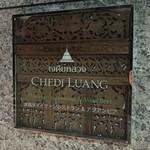 CHEDI LUANG - チェディルアン 淀屋橋