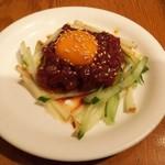 牛繁 - 桜ユッケ