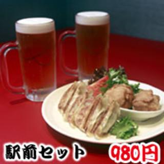 六本木餃子本舗 10/1 リニュアルオープン!夜は居酒屋としてもご利用可能!