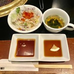 スギモト - 石焼ビビンパセット¥1480(外税)のサラダとスープ