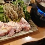 96740908 - 仙台せり鍋