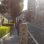 96744577 - 元町から、港の見える丘公園へ続く坂。