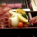 松阪牛たんど - 塩タン・カルビ・赤身定食