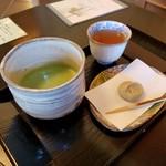 96745047 - 「お抹茶と栗きんとん (600円)」