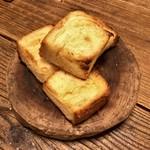 WE ARE THE FARM - 京都 伏見のボローニャのデニッシュ食パン